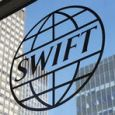 لغو تحریم «سوئیفت» / ارتباطات مالی بین بانکی جهانی