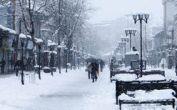 سرما تا جمعه / پیش بینی هواشناسی تا ۴۸ ساعت آینده