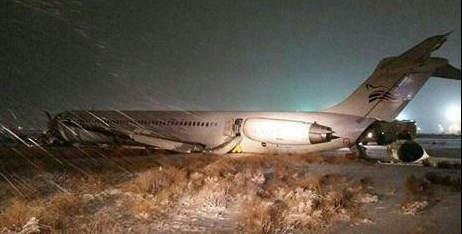 حادثه هواپیمای پرواز اصفهان شرکت زاگرس در مشهد