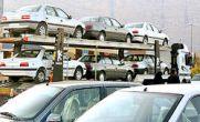 قیمت جدید خودروهای داخلی (تندر ، سورن ، پژو ، پراید و..)
