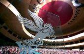 جزئیات اختتامیه جشنواره ۳۴ فیلم فجر / سیمرغ های برتر