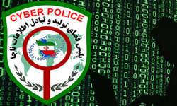 هشدار فتا / صفحات جعلی با مشخصات نامزدهای انتخاباتی