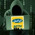 سخنان واعظی و بیانیه ایرانسل در خصوص خبر هک مشترکین