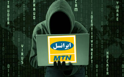 هک اطلاعات مشترکین ایرانسل irancell