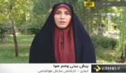 وضعیت جسمانی معصومه احمدی / بیهوشی در پخش زنده + فیلم