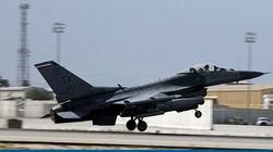 تایید پنتاگون / کشته شدن 4 نظامی امریکایی در پایگاه هوایی بگرام
