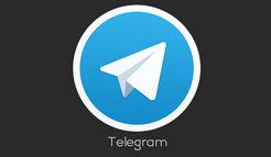 دقایقی پیش؛ قطع کامل تلگرام ، آیا مجدد فیلتر شد؟