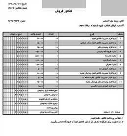 2014-09-24_143222